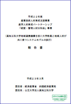houkoku_hyoshi