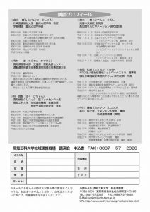 2011_2_2